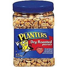 PLANTERS Dry Roasted Honey Peanuts 345
