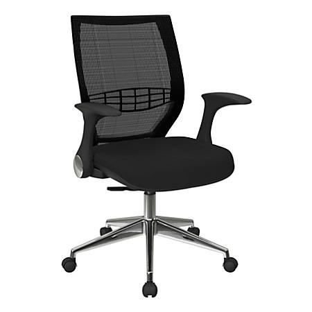 "Office Star™ ProGrid® Back Fabric Executive Chair, 39""H x 26 1/2""W x 25 1/4""D, Black"