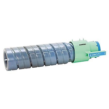 Ricoh (820075) Cyan Laser Toner Cartridge