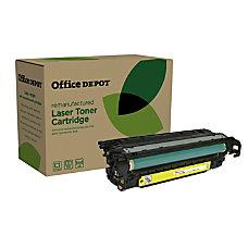 Office Depot Brand ODM551Y Remanufactured Toner