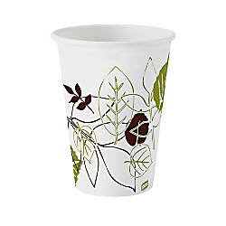 Dixie Pathways Paper Hot Cups Leaves