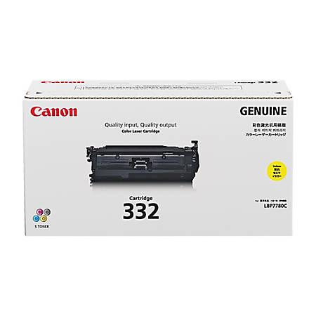 Canon 332 Yellow Ink Cartridge (6260B012AA)