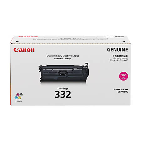 Canon 332 Magenta Ink Cartridge (6261B012AA)