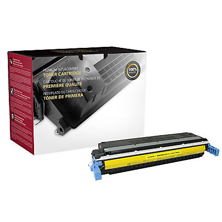OfficeMax® Brand OM06367 Remanufactured Toner Cartridge Replacement For HP 645A Yellow