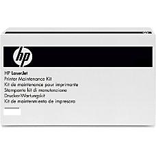 HP Q5998A Laser Maintenance Kits Laser