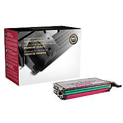 Clover Imaging Group Remanufactured Toner Cartridge