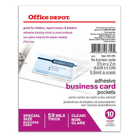 office depot postcard template - business card software office depot choice image card