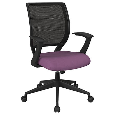 Office Star™ Work Smart Mesh Task Chair, Fabric Purple/Black