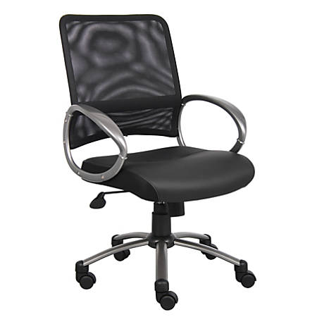 Boss Office Products Mesh Task Chair, Black/Pewter