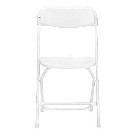 Cosco Classic Collection Resin Folding Chair, White/White, Pack Of 8
