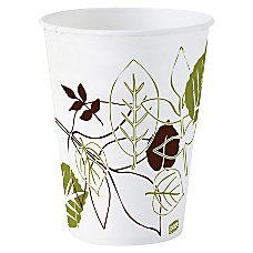 Dixie WiseSize Cold Paper Cups 5