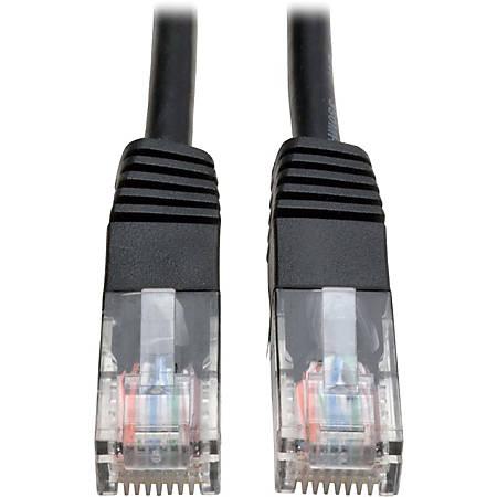 Tripp Lite N002004BK Cat5e UTP Patch Cable