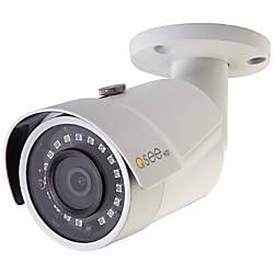 Q see 1080P IP HD BULLET