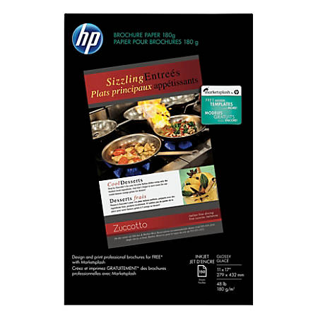 "HP Glossy Brochure Inkjet Paper, 11"" x 17"", 98 Brightness, 48 Lb, Pack of 150 Sheets"