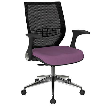 Office Star™ Pro-Line II ProGrid Fabric High-Back Chair, Fabric Purple/Black/Silver