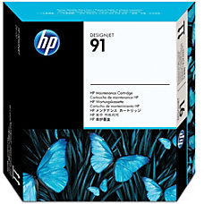 HP C9518A Maintenance Cartridge