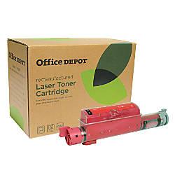 Office Depot Brand ODD5110M Dell KD557