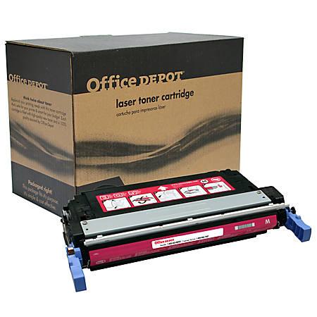 Office Depot® Brand OD4730M (HP 644A) Remanufactured Magenta Toner Cartridge