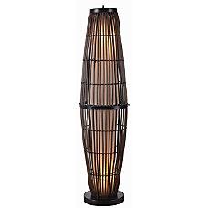 Kenroy Home Biscayne Outdoor Floor Lamp
