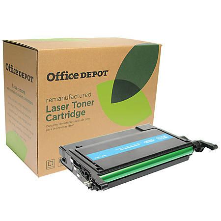 Office Depot® Brand ODCLP600C (Samsung CLP-C600A) Cyan Toner Cartridge