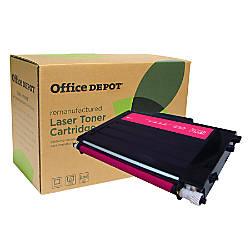 Office Depot Brand ODSA510M Samsung CLP