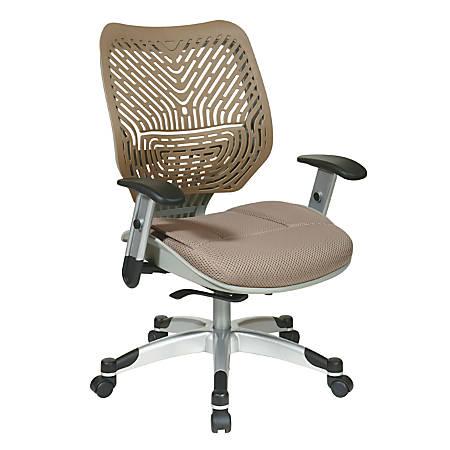 Office Star™ REVV Series SpaceFlex® High-Back Chair, Latte/Platinum
