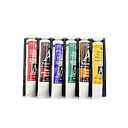 Grumbacher Academy Oil Set Basic Assorted