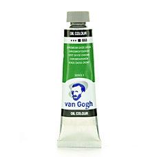 Van Gogh Oil Colors 135 oz