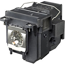 Epson ELPLP71 Replacement Lamp