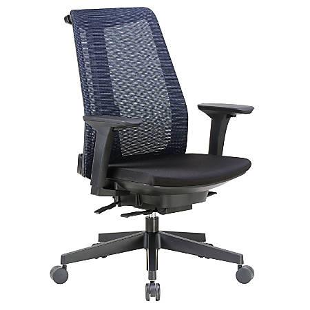 Boss Contemporary Mesh High-Back Chair, Fabric, Black, B6990-BK