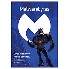 Malwarebytes 2017 Product Key Card