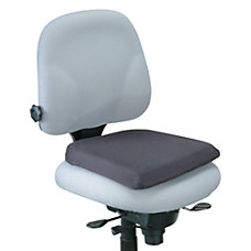 Office Depot Brand Memory Foam Seat