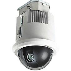 Bosch AutoDome VG5 7130 CPT4 14