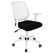LumiSource Network Mid Back Office Chair
