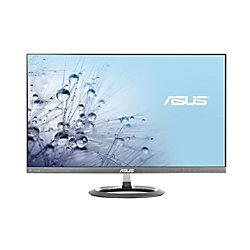 """ASUS® 25"""" LED/LCD Monitor"""