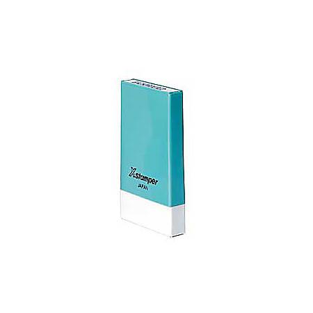 "Xstamper® Pre-Inked Small Rectangular Stamp, Medium-Font Single Line, 1/8"" x 1 1/8"" Impression"