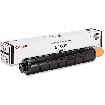 Canon GPR-33 - Black - original - toner cartridge - for imageRUNNER ADVANCE C7055i, C7065i, C7260i, C7270i