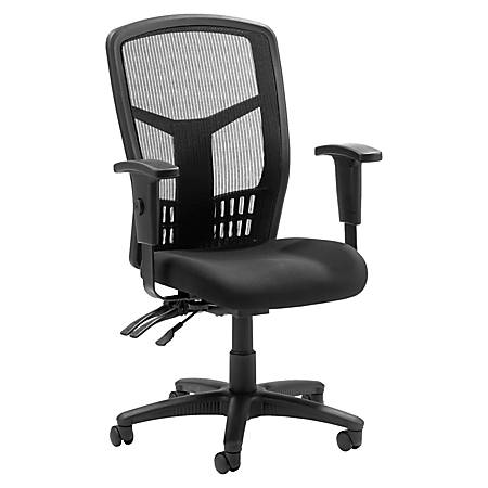 Lorell® Ergonomic Mesh/Fabric High-Back Multifunction Chair, Black
