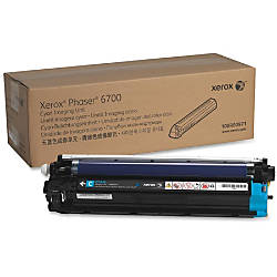XEROX 108R00971 Imaging Unit 50000 Page