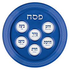 Amscan Religious Passover Seder Plates 12