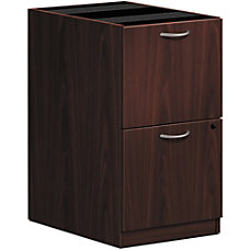 HON Foundation Pedestal File 2 Drawers