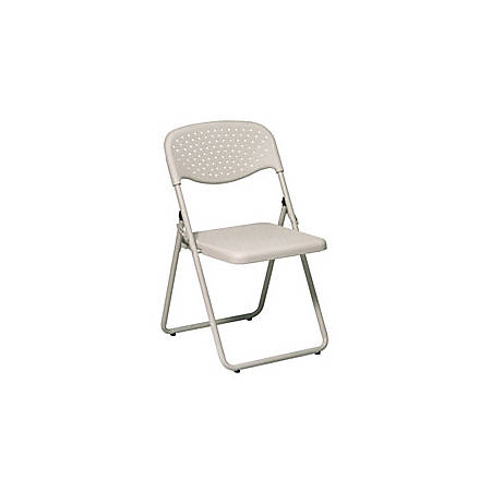 "Office Star™ Stackable Folding Chairs, 32""H x 19""W x 20 1/2""D, Beige, Set Of 4"
