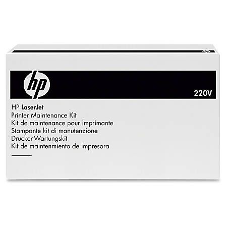 HP ADF Maintenance Kit For LaserJet M5025 MFP and LaserJet M5035 MFP Series Printers