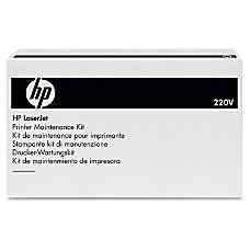 HP ADF Maintenance Kit For LaserJet