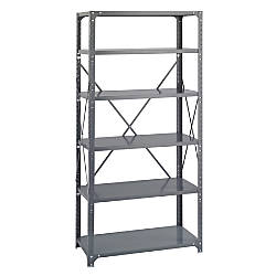 Safco Commercial Steel Shelf Pack 75