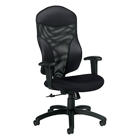 "Global® Tye High-Back Fabric Tilter Chair, 45 1/2""H x 25""W x 26""D, Black Frame, Black Fabric"