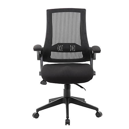 Boss Office Products Adjustable Mesh Task Chair, Black