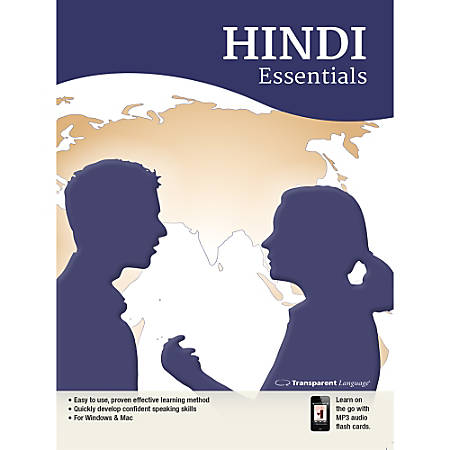 Transparent Language Hindi Essentials, Download Version