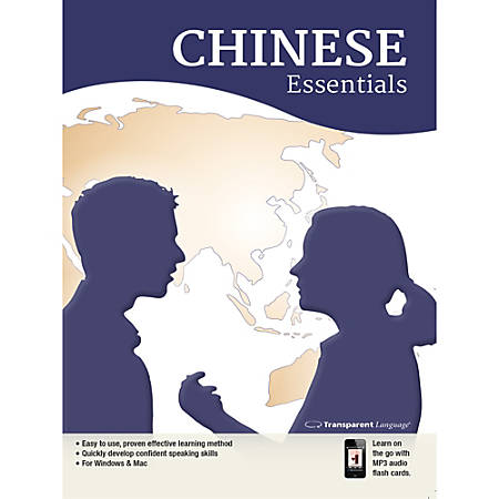 Transparent Language Chinese Essentials, Download Version