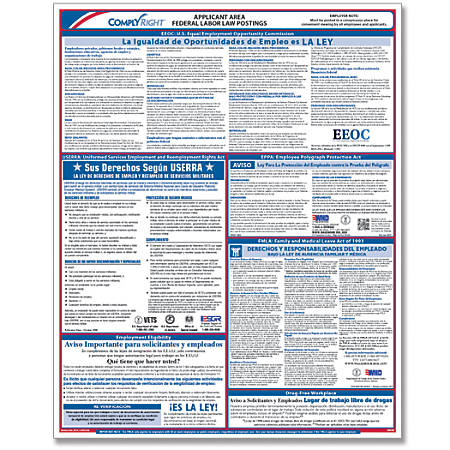 """ComplyRight Federal Applicant Area Poster, Spanish, 16"""" x 20"""""""
